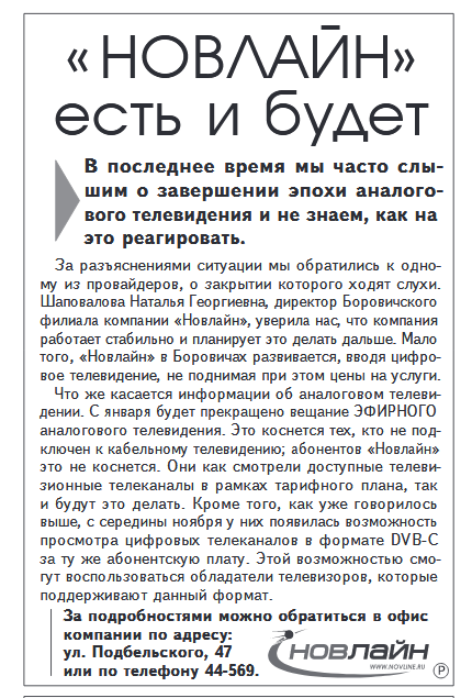 Screenshot_2018-12-05 ки47сайт pdf.png